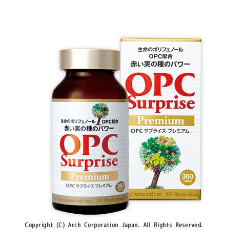 OPCサプライズ・プレミアム